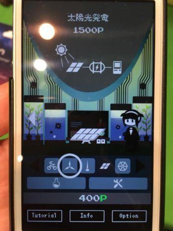 【TOKYO SANDBOX 2018レポート】自然エネルギーの仕組みとそれぞれの違いを学べる教育系放置シミュレーションゲーム「plantan」
