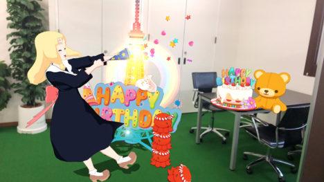 Gugenka、ARフィギュアアプリ「HoloModels」に東雲めぐの誕生日アイテムなどを実装