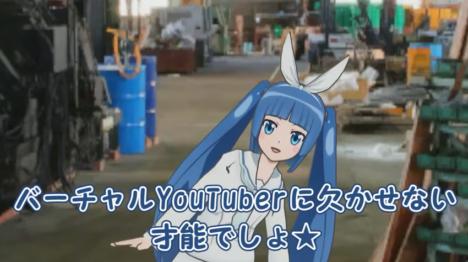 【エイプリルフール】ニッパー擬人化キャラ「ニパ子ちゃん」がバーチャルYouTuberとして活動開始