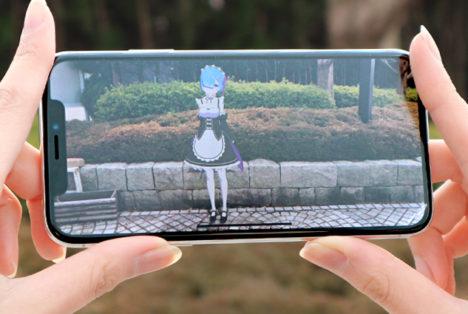 スマホARアプリ「HoloModels」、アニメ「Re:ゼロから始める異世界生活」とコラボ