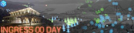 6/9-10、岩手県大槌町にてIngress非公式まちあるきイベント「おしゃっち オープニング デイ」開催