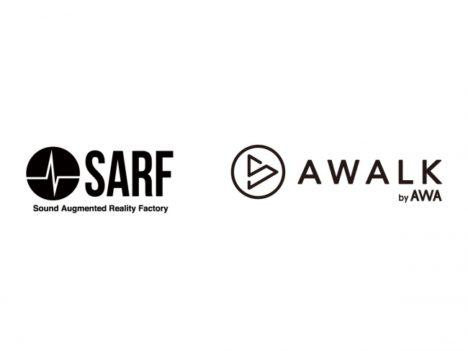 音楽ストリーミングサービス「AWA」、音声ARコンテンツ「AWALK by AWA」を提供開始 第一弾は大塚 愛、FAMM'IN、Miracle Vell Magicの渋谷散策コンテンツ