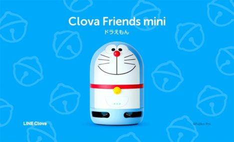 LINEのスマートスピーカー「Clova Friends mini」にドラえもんモデルが登場 6/1より数量限定販売