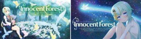 MyDearest、VR×ライトノベル「FullDive novel: Innocent Forest」シリーズを中国に展開