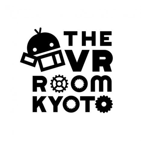 クラウドクリエイティブスタジオ、カフェとVRが融合した新施設「THE VR ROOM KYOTO」を5/16にオープン