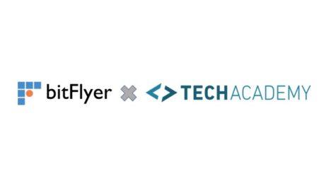 プログラミングやアプリ開発を学べるオンラインスクール「TechAcademy」でビットコイン決済が可能に