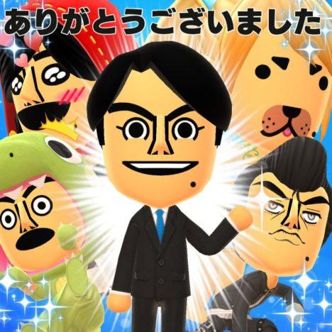 任天堂初のスマホアプリ「Miitomo」が本日サービス終了 Mii編集機能はWEBで継続