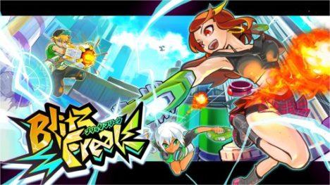 VR FPS「Blitz Freak」が正式リリース! 9/5にトーナメントも開催