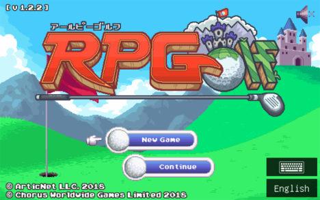 コーラス・ワールドワイド、RPGとゴルフが融合したゴルフRPG「RPGolf」のSteam版とAmazon Androidアプリストア版をリリース