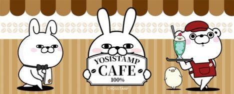 人気LINEスタンプの「ヨッシースタンプ」のコラボカフェが東京・原宿で開催決定