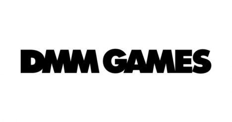 DMM GAMESがプラットフォームをオープン化しディベロッパーを募集