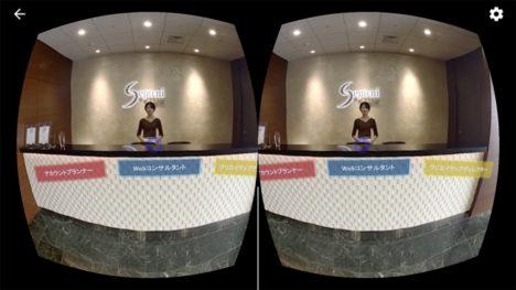 GATARIとセプテーニ、VRで一日就業体験できる「VR Internship」を共同開発