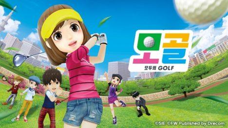 「みんなのGOLF」シリーズのスマホ版「みんゴル」、韓国、台湾、香港、マカオでも配信決定