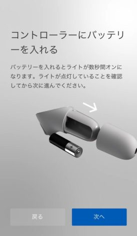【使用レポート】遂に来た! 「Oculus Go」開封&セットアップ(with なめこ)