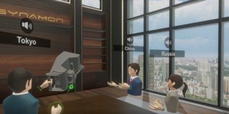 Synamon、VRを活用したビジュアルコラボレーションSaaS「NEUTRANS BIZ」を提供開始