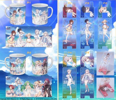 スマホ向けシューティングRPG「ゴシックは魔法乙女」のキャラクターくじ「楽天コレクション」にて販売決定