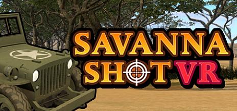 SAT-BOX、サバンナで動物を管理するVRゲーム「サバンナショットVR」をリリース
