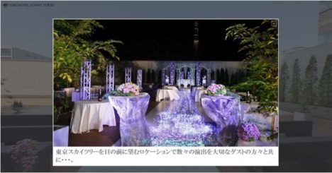 大村印刷と日本テクノ開発、「結婚式場向けVRパッケージ」を提供開始