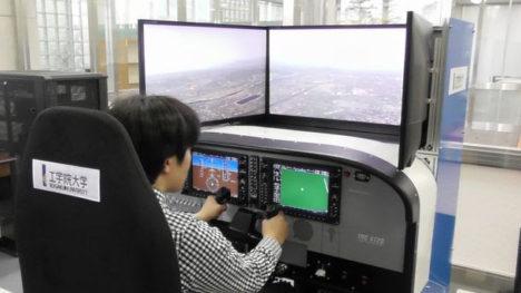 新宿からVRで八王子キャンパスを見学 工学院大学、6/10にオープンキャンパスを公開