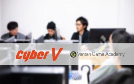 CyberV、バンタンゲームアカデミーにて学生に向けバーチャルストリーマー開発育成特別プログラムを実施