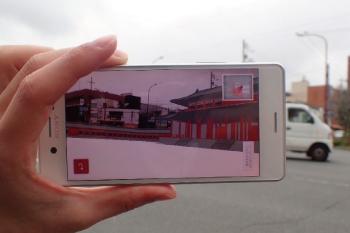 立命館大学とキャドセンター、AR/VRで平安京の景観を蘇らせるアプリ「バーチャル平安京AR」をリリース