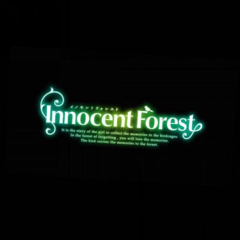 """【読んでみた】これぞ真の""""ビジュアル""""ノベル---物語に飛び込めるVRライトノベル「FullDive novel: Innocent Forest -灯の鳥-」"""