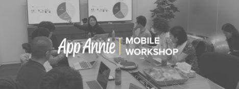 App Annie、6/21にアプリ市場データ活用ワークショップを大阪で開催