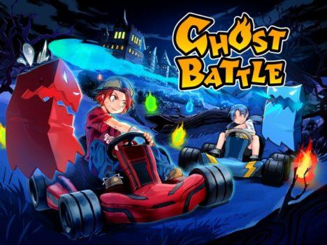 meleap、世界初のMRアトラクション「HADO KART」の第2弾「The Ghost Battle」をリリース