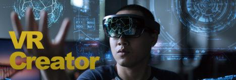 総合学園ヒューマンアカデミー、ディーワン監修の「VRクリエイター養成講座」を開講