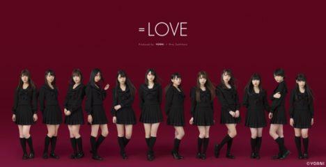 ARスポーツ「HADO」がアイドルグループ「=LOVE」とコラボ 「=LOVE CUP」を開催