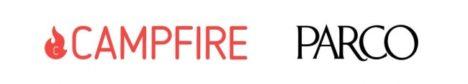 クラウドファンディングプラットフォームのCAMPFIRE、パルコと業務提携および出資契約を締結
