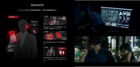 電通ライブ、7/13に東京・渋谷にて「音声ARスパイゲーム