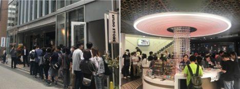 ミクシィ、「XFLAG STORE SHINSAIBASHI」を大阪・心斎橋にもオープン