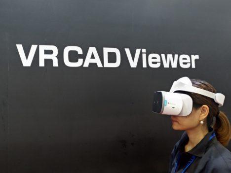 積木製作、VRと3Dデータを活用した設計者向け次世代プレゼンテーションツールを開発