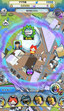 「妖怪ウォッチ」がAR位置ゲー化! スマホ向け妖怪探索位置情報ゲーム「妖怪ウォッチ ワールド」がリリース