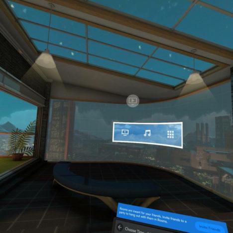 第48回 Facebook友達と喋るのはもうこれでOK!Oculusのコミュニティスペース「OculusRooms」