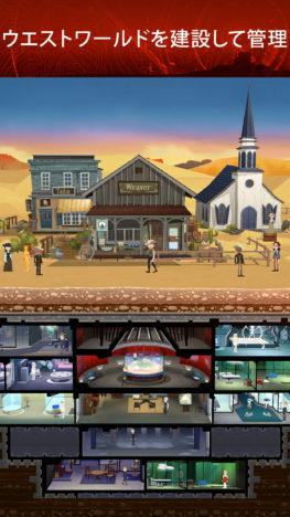 ワーナー・ブラザーズ、ドラマ「ウェストワールド」のスマホゲームを正式リリース
