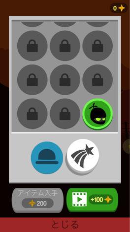 【やってみた】忍者が荒野をピョンピョン飛び跳ねるスタイリッシュ&カジュアルなスマホ向けアクションゲーム「Breakout Ninja」