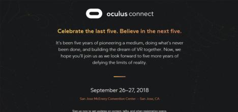 Oculus、開発者向けカンファレンスイベント「Oculus Connect 5」を9/26-27に開催