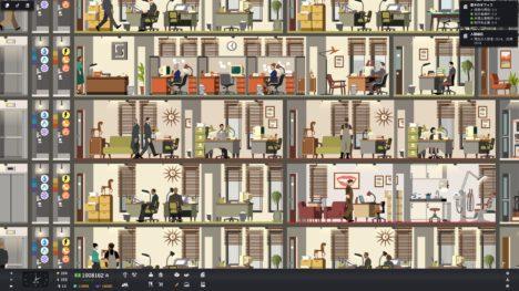 コーラス・ワールドワイド、高層ビル経営管理シミュレーションゲーム「プロジェクト・ハイライズ」のPC版をリリース モバイル版も開発中