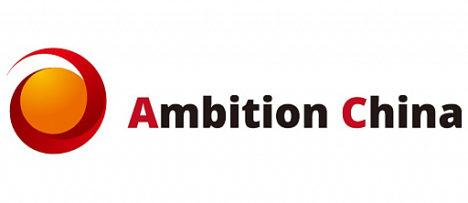 アンビション、中国市場展開を目的とした子会社「游愿数码科技(上海)有限公司(Ambition China)」を設立