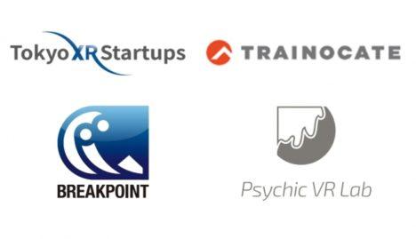 エドガ、Tokyo XR Startupsをはじめとする4社より資金調達