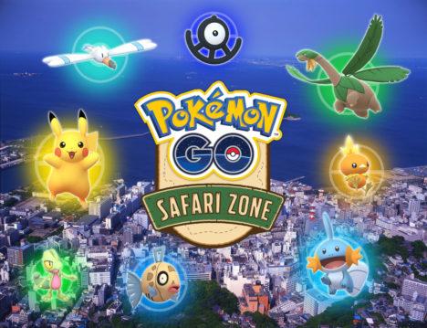 Pokémon GO、8/29より神奈川県横須賀市にてリアルイベントを開催