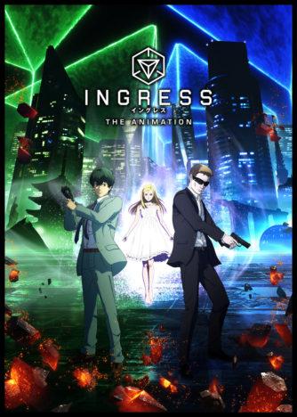 フジテレビ、新たなアニメ枠「+Ultra」にて「Ingress」のTVアニメを10月より放送