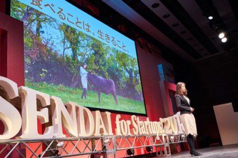 仙台市が起業家育成集中支援プログラムを実施 受講希望者を募集中