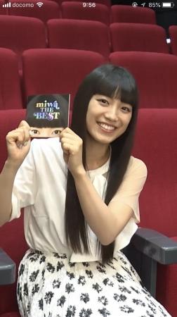 アーティストのmiwa、歌詞&アルバムロゴに反応するオリジナルARアプリをリリース