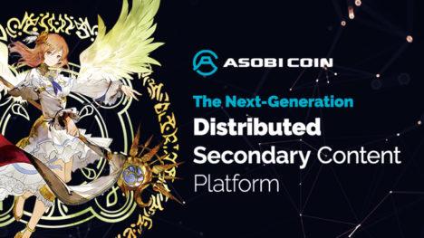 アソビモとディー・エル・イー、ブロックチェーン技術を活用したプラットフォームにおいて協業