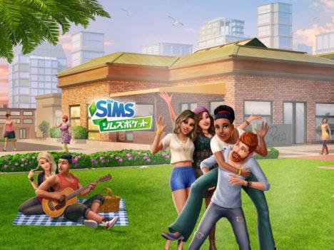 EAの「SIMS」シリーズがスマホアプリ化決定  「シムズ・ポケット」の事前登録受付が開始