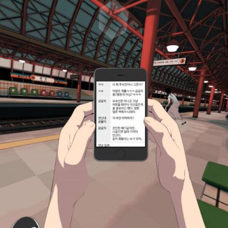 【読んでみた?】マンガのコマの中に入り込める新感覚VRコミックプラットフォーム「Sphere Toon」