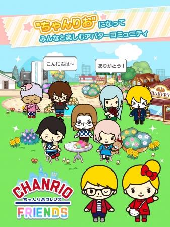ポッピンゲームズジャパン、サンリオのアバターコミュニティ「ちゃんりおフレンズ」をリリース